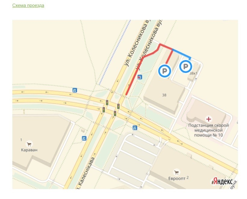 Белгосстрах оценка авто после дтп  адрес в Минске