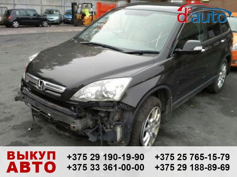 Аварийный авто Honda