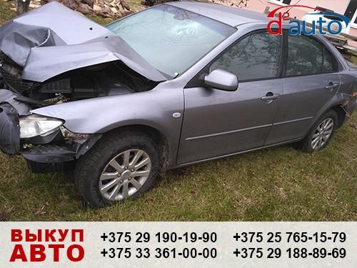 Выкуп аварийных авто и машин после ДТП