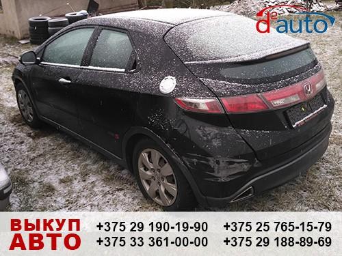 Продать битый автомобиль Honda Civic